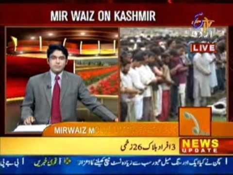 An exclusive interview of Mirwaiz Maulvi  Umar Farooq with ETV Urdu