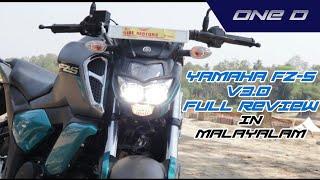 Yamaha FZ-S v3.0   2019   Full review   MALAYALAM ONE D  