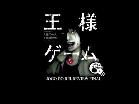 OUSAMA GAME n°3,4 e 5 (JOGO DO REI) FINAL- REVIEW DE MANGÁS.