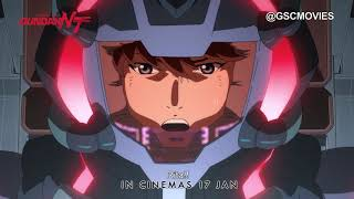MOBILE SUIT GUNDAM NT (Narrative) Official Trailer - In Cinemas 17 January 2019