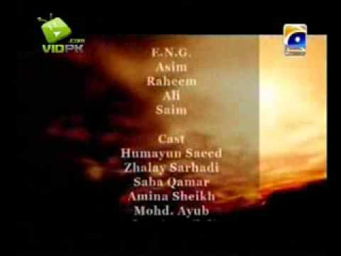 Udan Song Geo Tv Drama.flv video