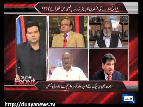 Dunya News - On The Front - 17-05-2013