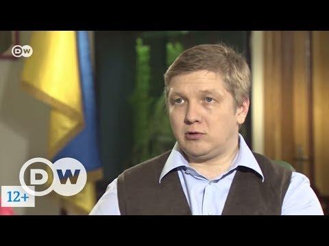 Северный поток-2 - Троянский конь ЕС - Андрей Коболев в Немцова.Интервью
