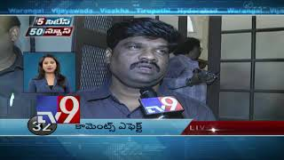 5 Cities 50 News || 13 12 2017 - tv9