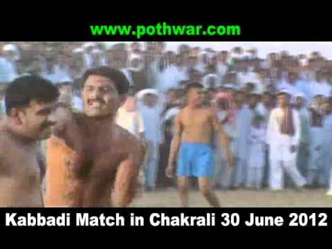Kabbadi Match in Mela Chakrali 30 June 2012