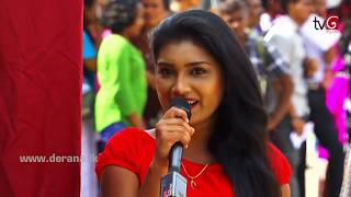 Derana Dream Star 8 - 14-07-2018