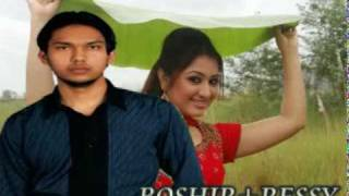 bangla movie song ressy 2010