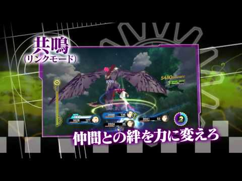 Tales of Xillia 2 Trailer #5