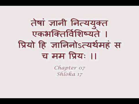 Bhagavad Gita - Chapter 07 (Hindi translation with Sanskrit lyrics)
