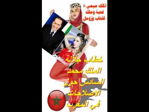 حقيقة المخنثين المغاربة thumbnail