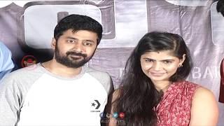 Dhrusti Movie Teaser Launch | Rahul Ravindran | Vennela Kishore | Ram Abbaraju