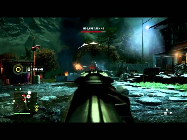 Far Cry 4. Горы, снег, стрельба и Мин