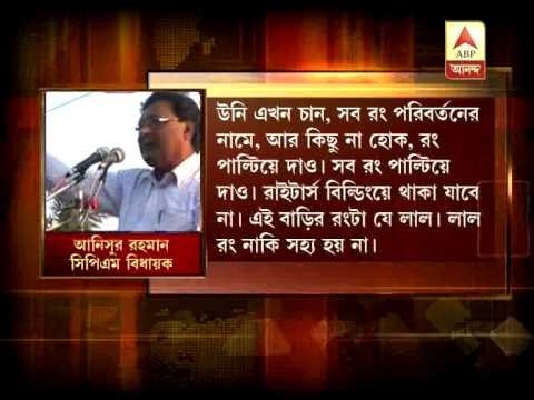 Anisur Rahaman attacked Mamata Banerjee