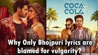 Have you noticed Vulgar lyrics in Coca Cola Song?   Tony Kakkar   Neha Kakkar