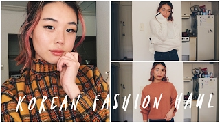 Korean Fashion Try On Haul | MixxMix+Stylenanda+Chuu