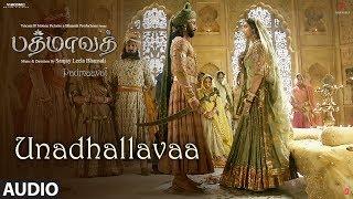 Unadhallavaa Song Audio   Padmaavat Tamil Songs   Deepika Padukone, Shahid Kapoor, Ranveer Singh