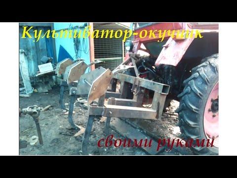 115Самодельный культиватор к трактору т 25