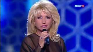 Ирина Аллегрова - Вьюга зима