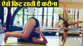 Kareena Kapoor Khan's tough yoga aasan will you in shock; Check out | Boldsky