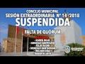 CONCEJO MUNICIPAL EXTRAORDINARIO ANTOFAGASTA 14/12/2018