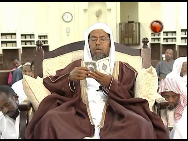 tafsir part 480 by/ Shekh Said Ahmed