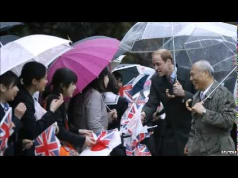 Prince William arrives in Japan for four-day visit