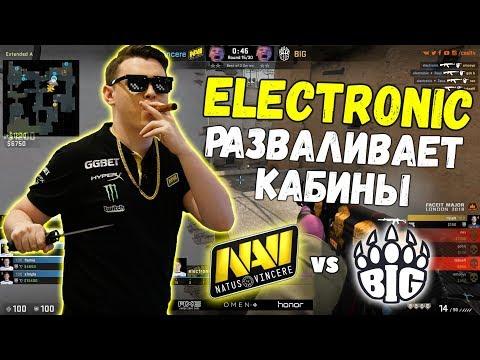 Na'Vi vs BIG - МАТЧ ЗА ВЫХОД В ПОЛУФИНАЛ FACEIT Major 2018 | CSGO