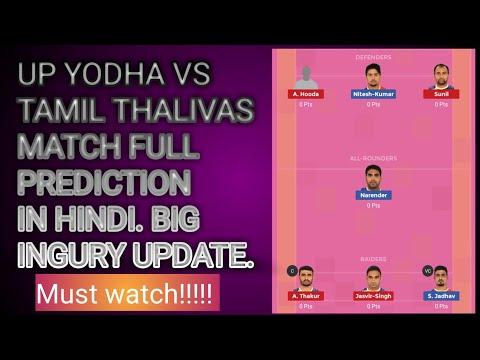 UP YODDHA VS TAMIL THALAIVAS KABADDI DREAM11 || UP VS TAM KABADDI DREAM11 || UP VS TAMIL KABADDI