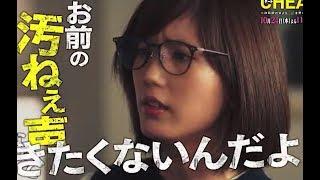 動画 チート ドラマ