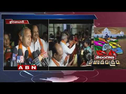 BJP Candidate Chintala Ramachandra Reddy Telangana Elections Campaign in Khairatabad | ABN Telugu