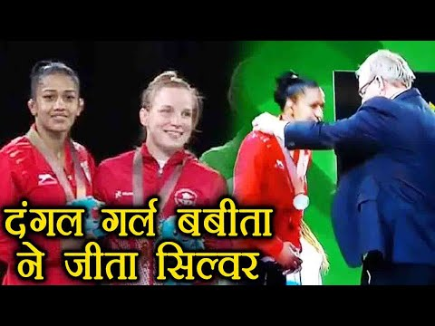 Commonwealth Games 2018: Babita Kumari Won Silver Medal In 53KG Wrestling | वनइंडिया हिंदी