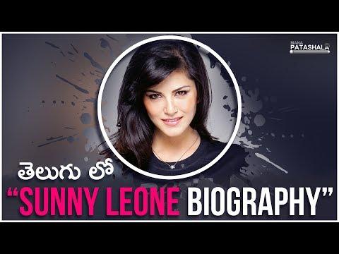 Sunny Leone Biography In Telugu    Mana Patashala