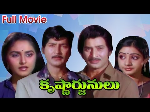 Krishnarjunulu Full Length Telugu Movie || DVD Rip..