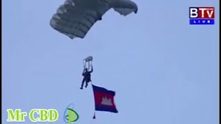 ព្រឹត្តិការណ៍កីឡាជាតិលើកទី1,The 1st national game,Cambodia National game, 28-10-2016