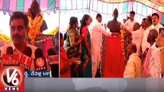 MP Konda Vishweshwar Reddy Inaugurates Former Dy CM Konda Ranga Reddy Statue | Aleru
