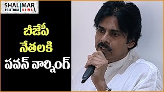 Pawan Kalyan Serious Warns to AP BJP Activities about Hero Shivaji Attack || Shalimar Political News