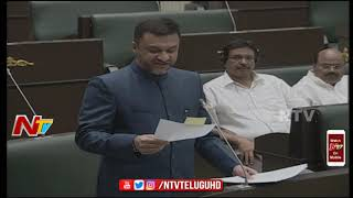 Akbaruddin Owaisi Speech on TS Budget 2018 || Telangana Budget Sessions
