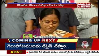 TRS Party Cheated  Me By Not Giving Party Ticket | Konda Surekha