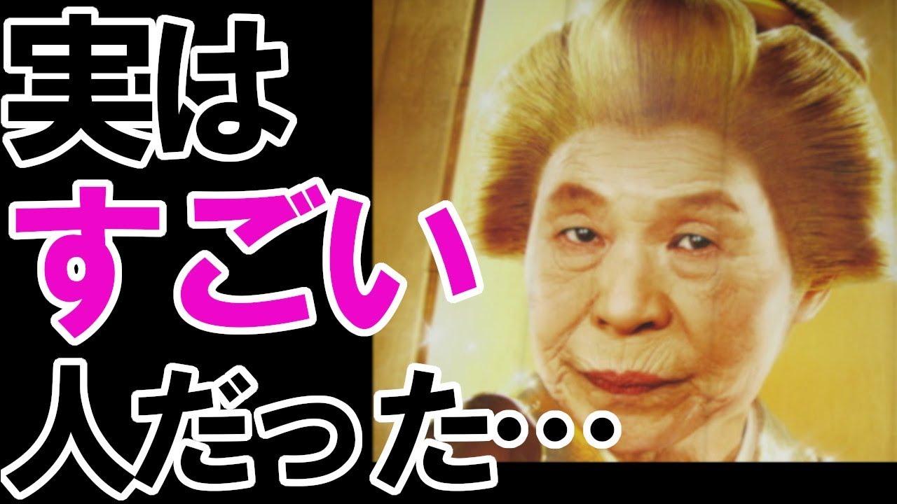 菅井きんの画像 p1_19