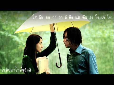 [thai] 사랑비 (love Rain) - Jang Geun Suk video