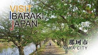那珂-NAKA- VISIT IBARAKI,JAPAN GUIDE
