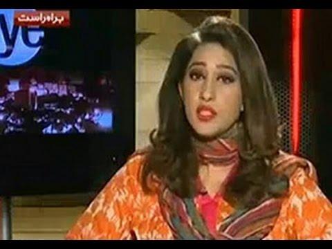media indo sex