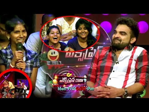 Express Raja | 20th September 2017 | Funny Bite | Latest Promo | Top Telugu Media