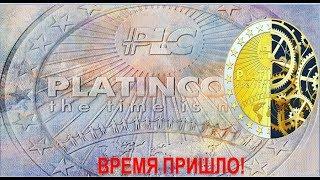 PLATINCOIN ШВЕЙЦАРСКИЙ ХОЛДИНГ
