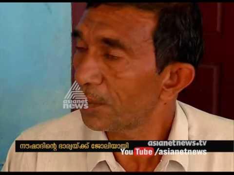 Manhole accident: Noushad wife get govt job