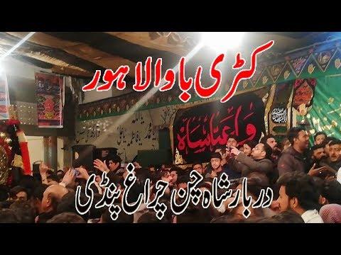 Katri Bawa Lahore - Noha Yasrab Say Karwan Jab Sadat Ka Chala Hay
