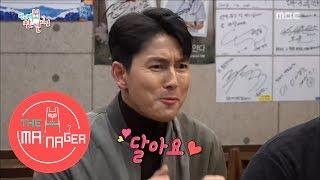 Jung Woo Sung's Cute Act~