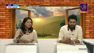 SIYATHA PATHTHARE - 29 - 07 - 2018