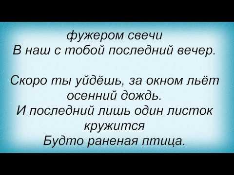 Буланова Татьяна - Скоро боль пройдет
