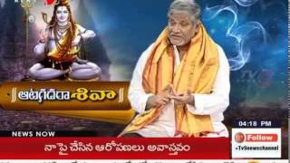 True Devotion to Shiva & Speciality of Shivaratri by Tanikella Bharani - Part 1 : TV5 News